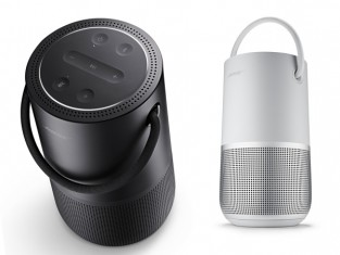 NEW: Bose Portable Home Speaker